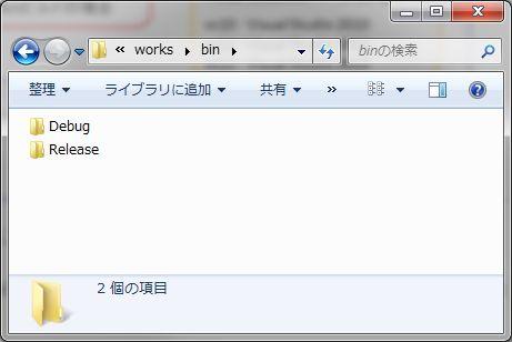 Visual StudioでのOpenCVビルド結果
